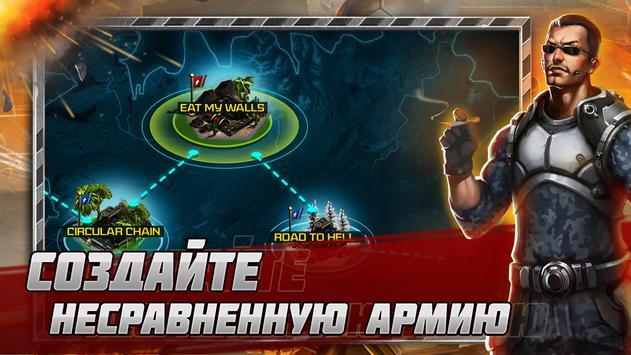 Alliance Wars : BETA screenshot 13