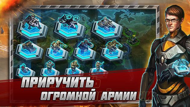 Alliance Wars : BETA screenshot 3