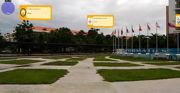 MSU AR Navigation apk screenshot