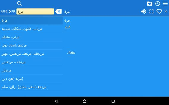 Arabic French Dictionary Free apk screenshot