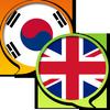 ikon English Korean Dictionary Free