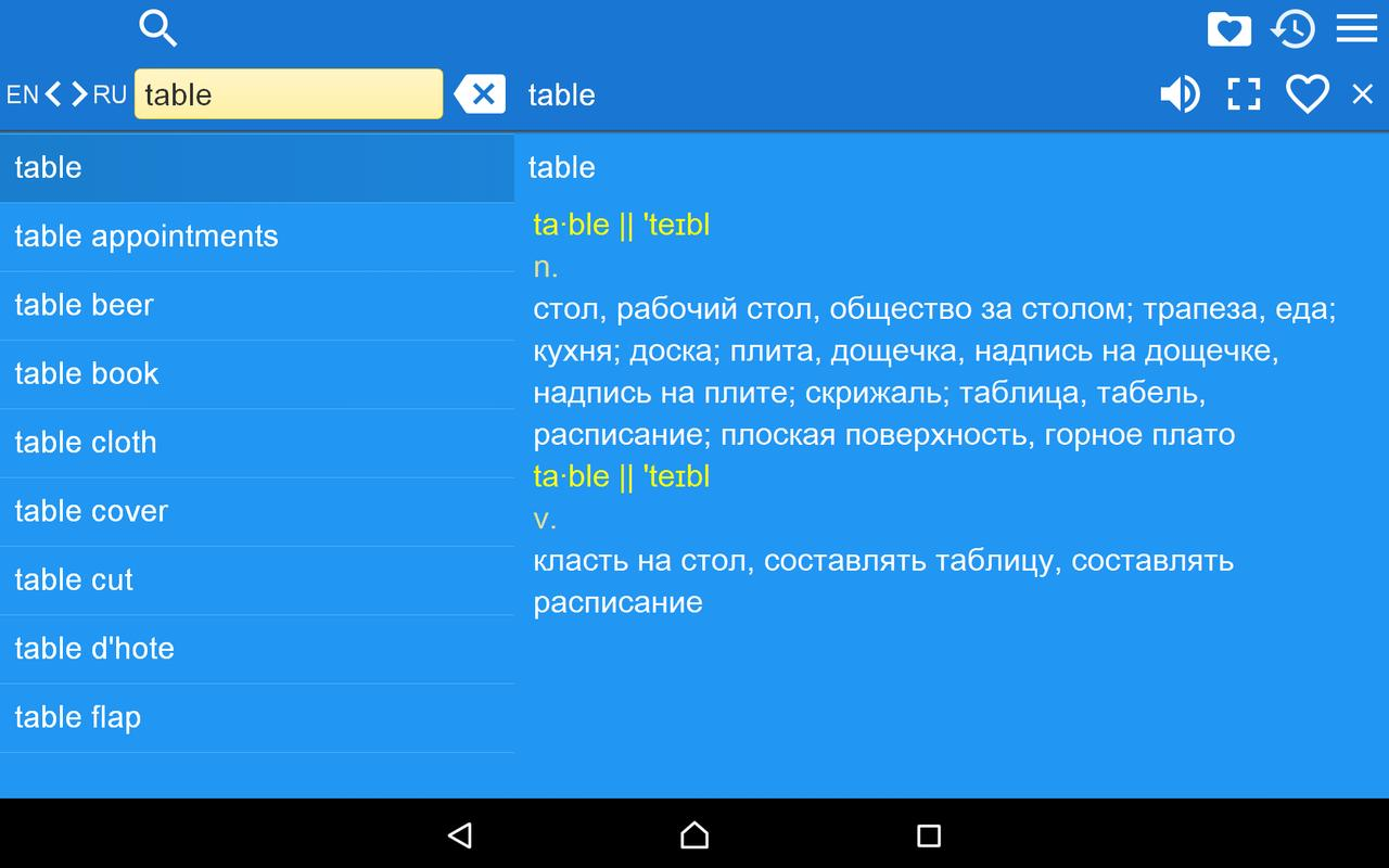 English-russian dictionary. L apk download free books.