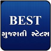 Gujarati Status new icon