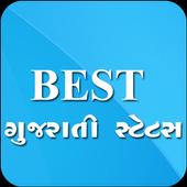 Gujarati Best Status 2017 icon