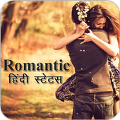 Romantic Hindi Status 2017 icon