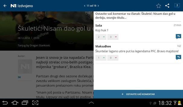 N1 info apk screenshot
