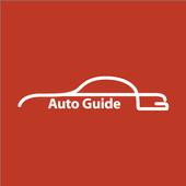 오토가이드 icon