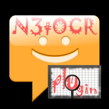 N3tOCR Plugin Free poster