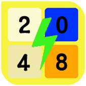 2048 Speed icon