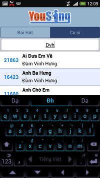 YouSingHD screenshot 2