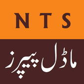 NTS Sample Papers icon