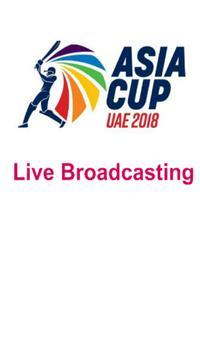 ASIA CUP UAE 2018 screenshot 2
