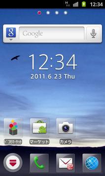 docomo Palette UI screenshot 1