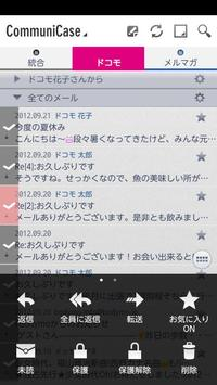 CommuniCaseスキン(navy blue) apk screenshot