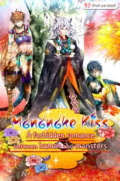 Mononoke Kiss apk screenshot