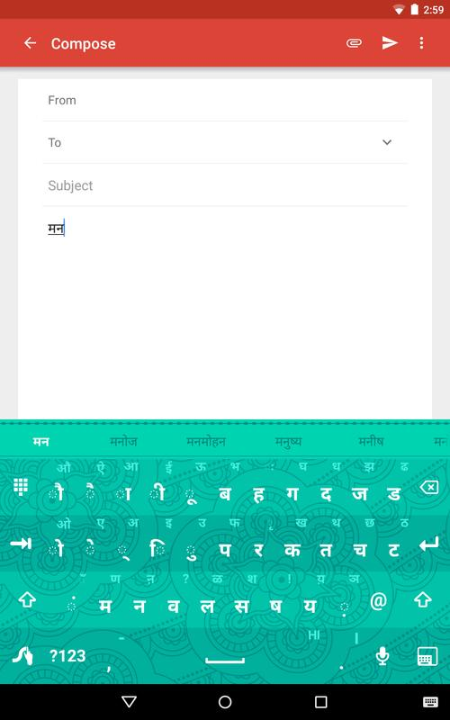 how to change swype keyboard