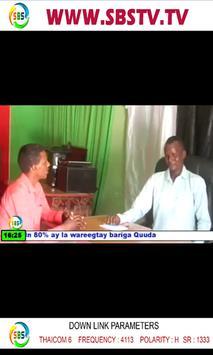 SBS TV screenshot 1