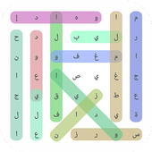 Word Search Arabic icon