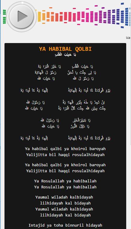 Sabyan Gambus Shalawat for Android - APK Download