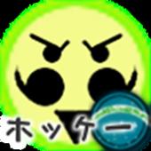 戒めホッケー 【bluetooth対戦型ゲームシリーズ】 icon