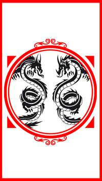 Dragon Tattoo apk screenshot