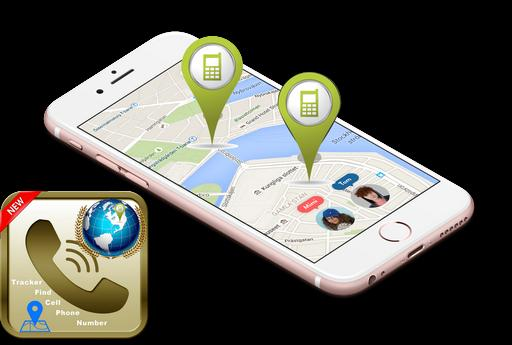 Find Cell Track number - Free for Android - APK Download