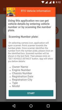 स्कैन करके मालिक जाने - RTO Vehicle Information screenshot 1
