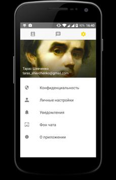 Numberz apk screenshot