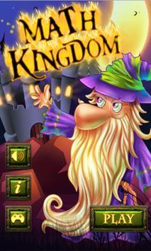 Math Kingdom screenshot 6