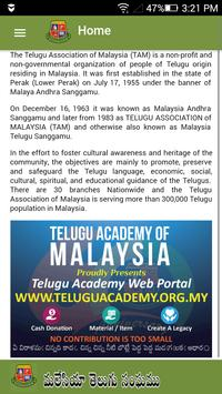 TELUGU ASSOCIATION OF MALAYSIA screenshot 7