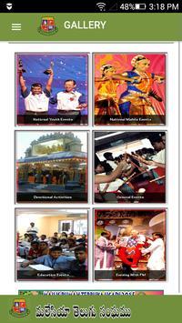 TELUGU ASSOCIATION OF MALAYSIA screenshot 2