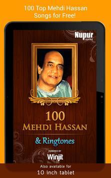 100 Top Mehdi Hassan Ghazals & Ringtones screenshot 3