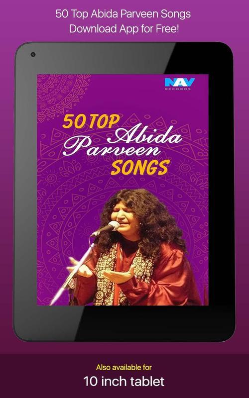 50 Top Abida Parveen Songs 4