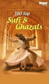 100 Top Sufi & Ghazals screenshot 5