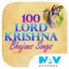 100 Lord Krishna Bhajans Songs icon