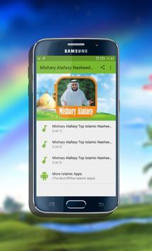 Mishary Alafasy : Top Islamic Nasheed 2018 poster