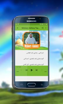 Mishary Alafasy : Top Islamic Nasheed 2017 apk screenshot