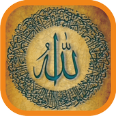 Ayatul Kursi MP3 with Tajweed Offline icon