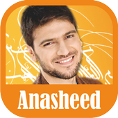 Sami Yusuf 2017 Anasheed Mp3 icon