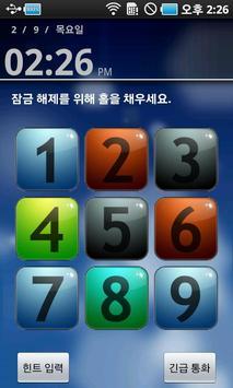 그래픽 잠금 숫자 테마팩 apk screenshot