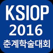 한국산업및조직심리학회 icon