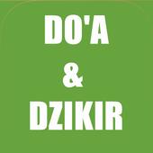 Doa & Dzikir icon