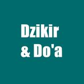 Dzikir & Do'a icon