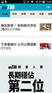 am730 screenshot 2