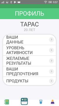 MOVEAT screenshot 9