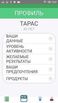 MOVEAT screenshot 1
