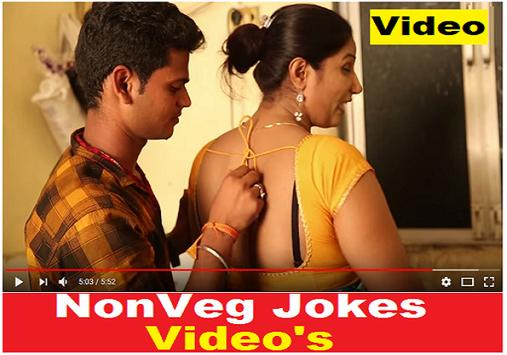 NonVeg Jokes VIDEO screenshot 4