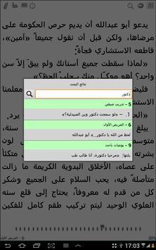 my test Library screenshot 3