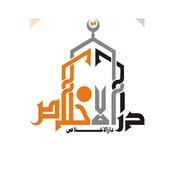 Darulikhlas icon