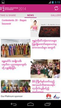 Miss Universe Myanmar apk screenshot